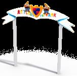 """Входная арка с росписью """"Сказка"""""""